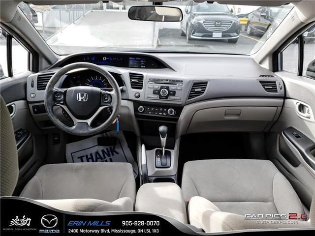 2012 Honda Civic LX (Stk: P4446) in Mississauga - Image 16 of 17