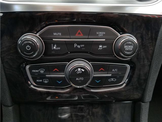 2017 Chrysler 300 C (Stk: 19-002) in Oshawa - Image 15 of 20