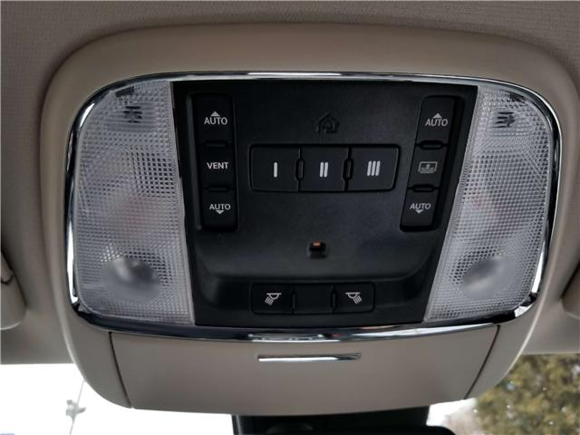 2017 Chrysler 300 C (Stk: 19-002) in Oshawa - Image 17 of 20