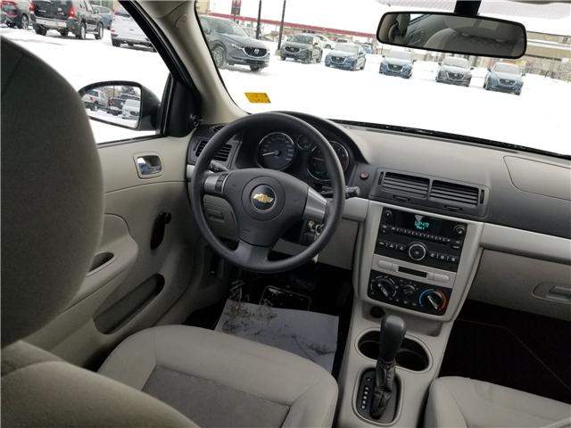 2010 Chevrolet Cobalt LS (Stk: M18405A) in Saskatoon - Image 15 of 22