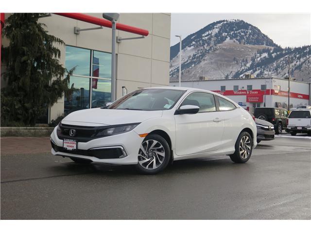 2019 Honda Civic LX (Stk: N14313) in Kamloops - Image 1 of 15