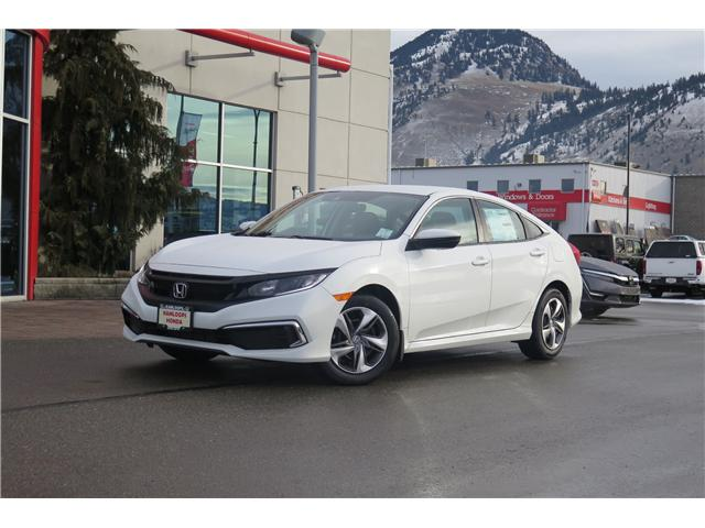 2019 Honda Civic LX (Stk: N14196) in Kamloops - Image 1 of 11