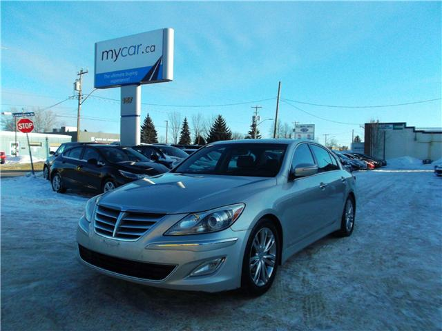 2012 Hyundai Genesis 3.8 (Stk: 181946) in North Bay - Image 1 of 13