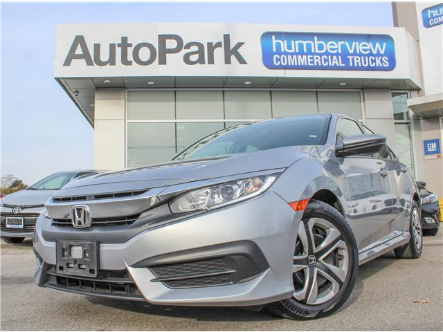 2017 Honda Civic LX (Stk: 17-037673) in Mississauga - Image 1 of 20