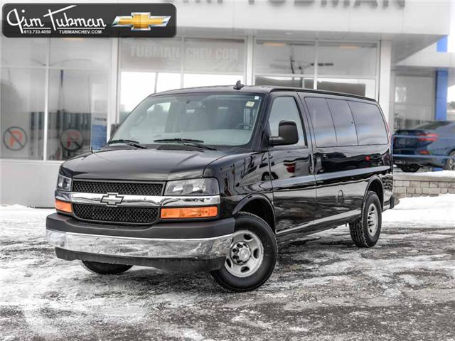 2018 Chevrolet Express 2500 LS (Stk: R7231) in Ottawa - Image 1 of 24