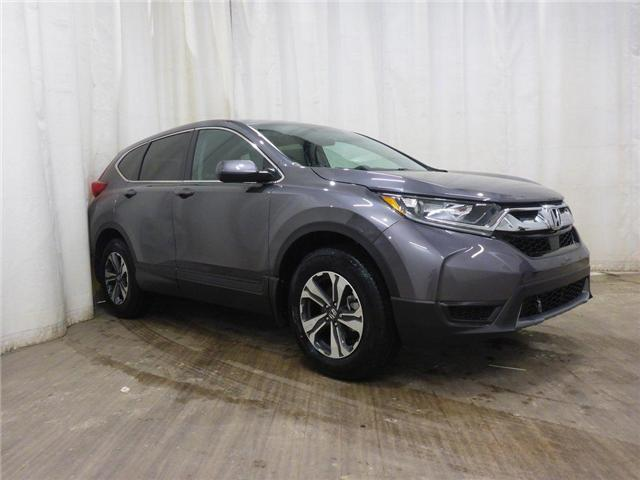 2019 Honda CR-V LX (Stk: 1950113) in Calgary - Image 1 of 27