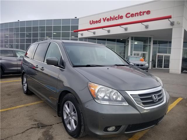 2008 Honda Odyssey Touring (Stk: U194006) in Calgary - Image 1 of 30