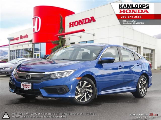 2017 Honda Civic EX (Stk: 14275A) in Kamloops - Image 1 of 25