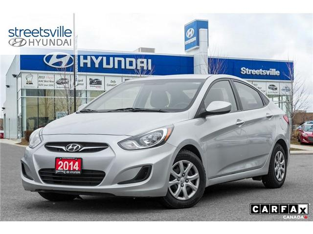 2014 Hyundai Accent  (Stk: P0616) in Mississauga - Image 1 of 17