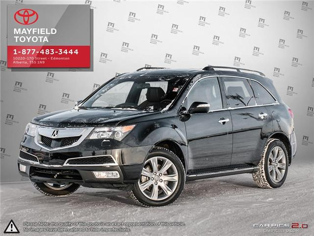 2013 Acura MDX Elite Package (Stk: 196584A) in Edmonton - Image 1 of 20