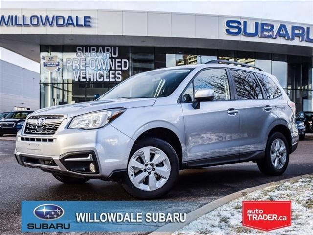 2018 Subaru Forester 2.5i Convenience | AWD | RIMS | BLUETOOTH (Stk: 18D51) in Toronto - Image 1 of 24