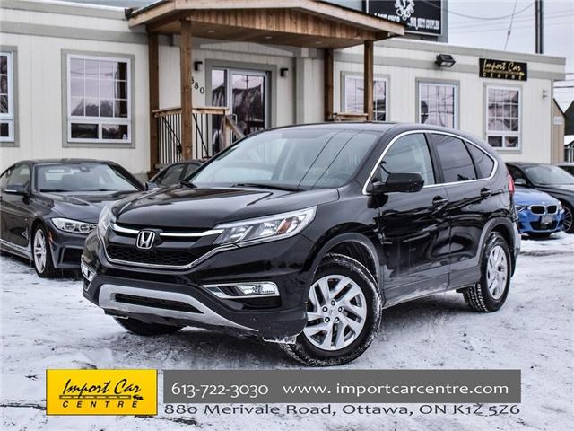 2015 Honda CR-V EX-L (Stk: 105922) in Ottawa - Image 1 of 25