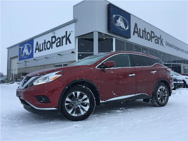 2017 Nissan Murano SV (Stk: 17-64548RJB) in Barrie - Image 1 of 29