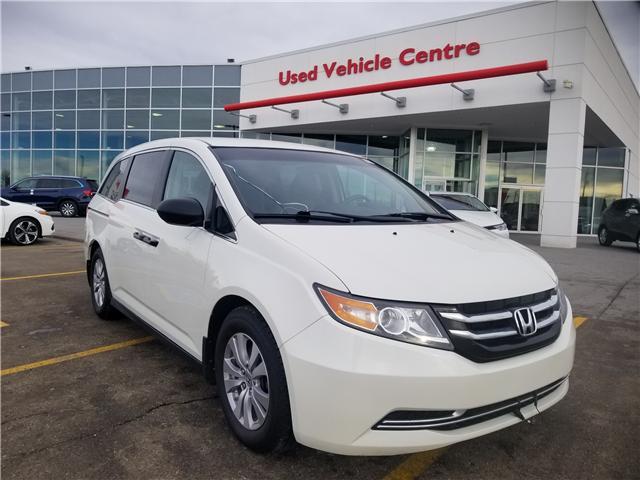 2015 Honda Odyssey SE (Stk: U184426) in Calgary - Image 1 of 25