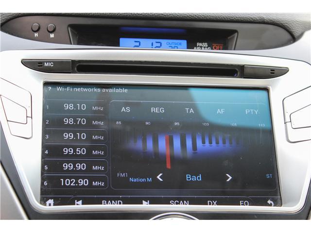 2011 Hyundai Elantra GL (Stk: 11-035714) in Mississauga - Image 17 of 27