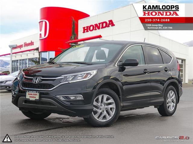 2016 Honda CR-V EX-L (Stk: 14021A) in Kamloops - Image 1 of 25