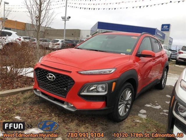 2018 Hyundai KONA  (Stk: KN80994) in Edmonton - Image 1 of 5