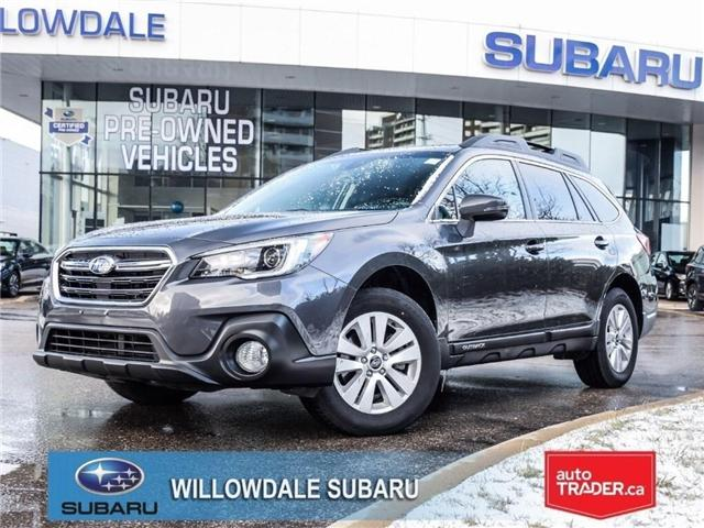 2018 Subaru Outback 2.5i Touring|EyeSight|LANECHANGE ASSIST|CAMERA (Stk: 18D39) in Toronto - Image 1 of 26