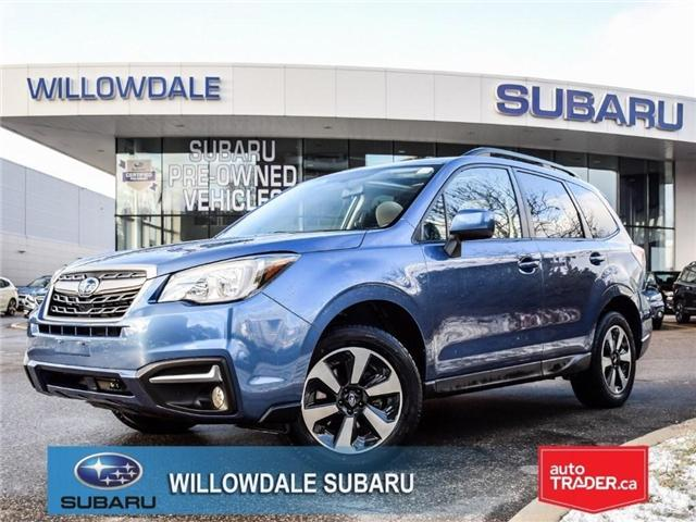 2018 Subaru Forester 2.5i Touring | SUNROOF | HEATED SEATS | BLUETOOTH (Stk: 18D46) in Toronto - Image 1 of 26