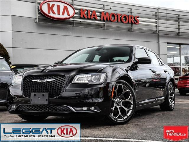 2017 Chrysler 300 S (Stk: 2307) in Burlington - Image 1 of 21