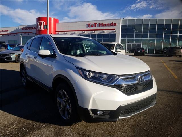 2019 Honda CR-V EX-L (Stk: 2190354) in Calgary - Image 1 of 9