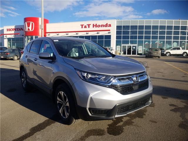 2019 Honda CR-V LX (Stk: 2190445) in Calgary - Image 1 of 9