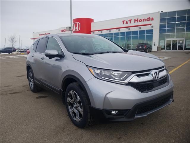 2019 Honda CR-V EX-L (Stk: 2190322) in Calgary - Image 1 of 9