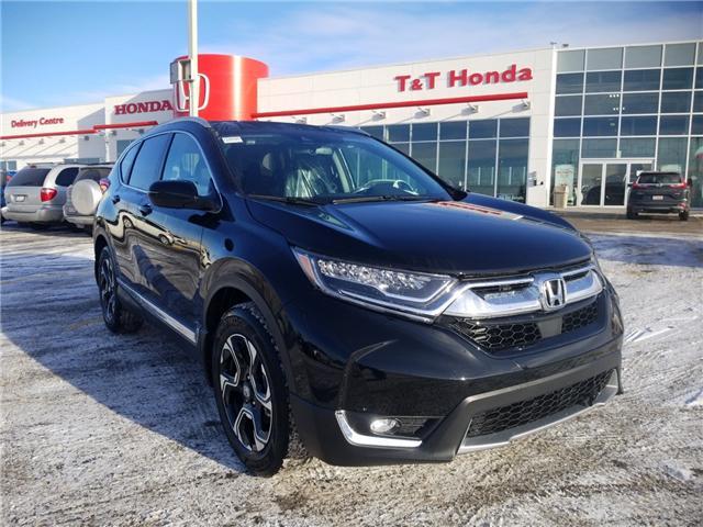 2019 Honda CR-V Touring (Stk: 2190409) in Calgary - Image 1 of 9