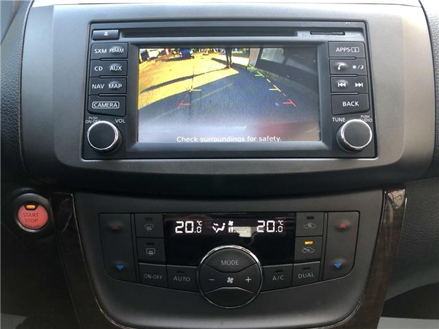 2014 Nissan Sentra 1.8 SL (Stk: 626453) in Toronto - Image 14 of 14