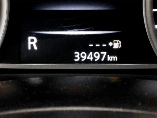 2017 Nissan Sentra 1.8 SV (Stk: 9-5985-1) in Burnaby - Image 7 of 26