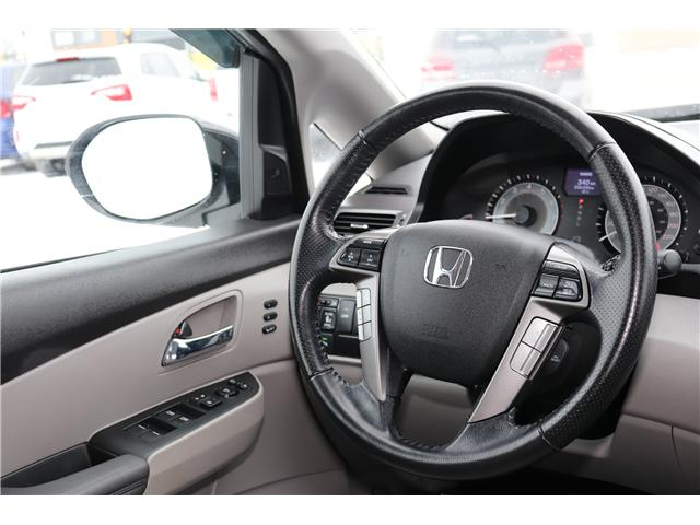 2015 Honda Odyssey Touring (Stk: P36016) in Saskatoon - Image 14 of 27