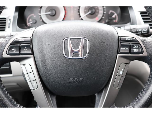 2015 Honda Odyssey Touring (Stk: P36016) in Saskatoon - Image 18 of 27