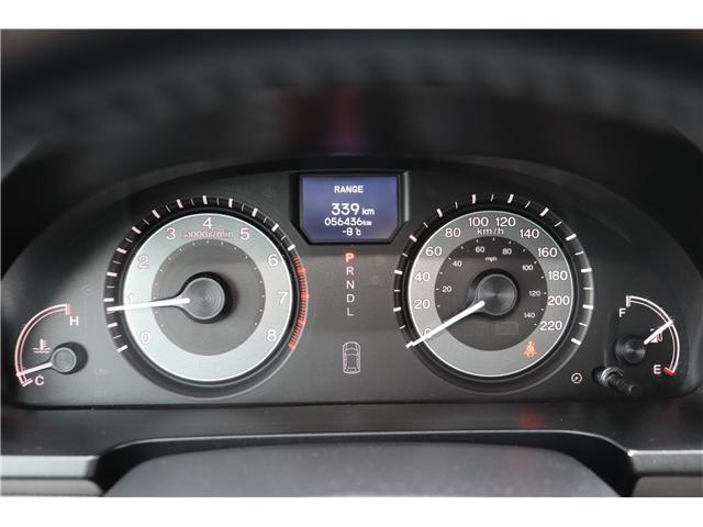 2015 Honda Odyssey Touring (Stk: P36016) in Saskatoon - Image 20 of 27