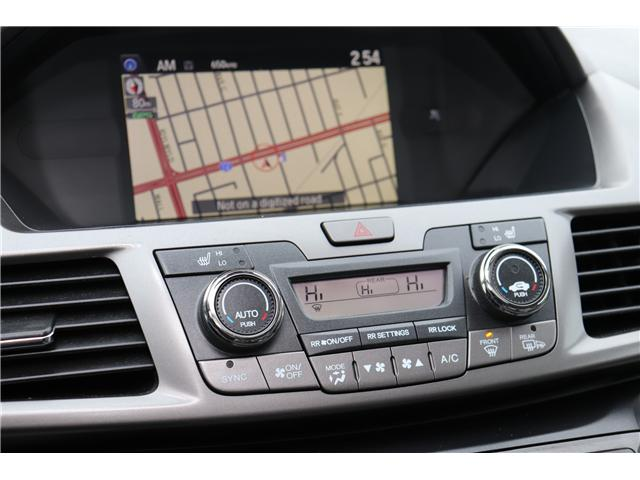 2015 Honda Odyssey Touring (Stk: P36016) in Saskatoon - Image 21 of 27