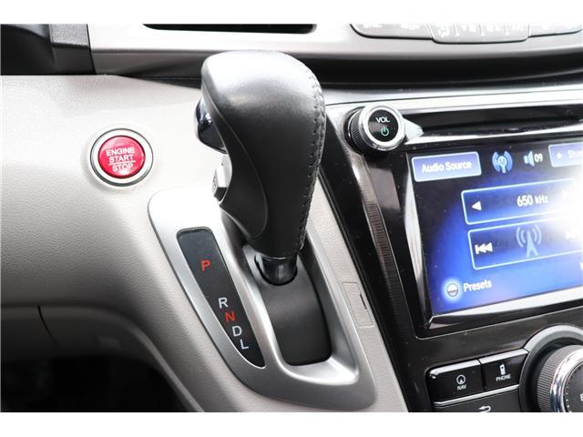 2015 Honda Odyssey Touring (Stk: P36016) in Saskatoon - Image 24 of 27