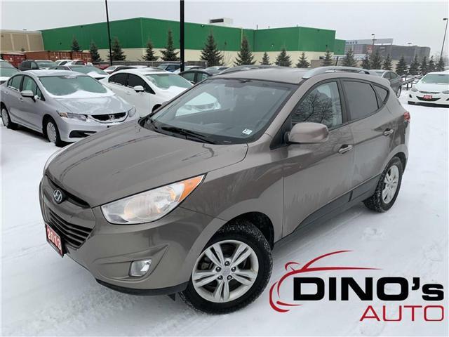 2013 Hyundai Tucson GL (Stk: 676303) in Orleans - Image 1 of 27