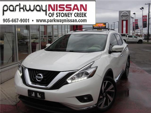 2015 Nissan Murano Platinum (Stk: N18845A) in Hamilton - Image 1 of 22