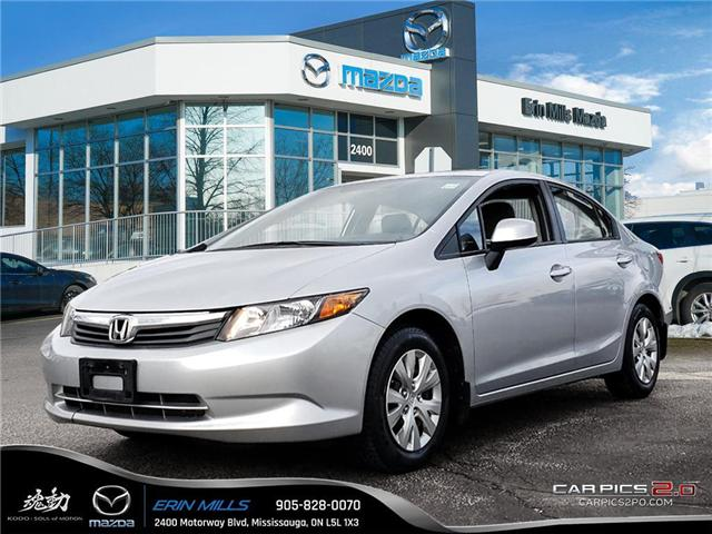 2012 Honda Civic LX (Stk: 18-0293TA) in Mississauga - Image 1 of 17