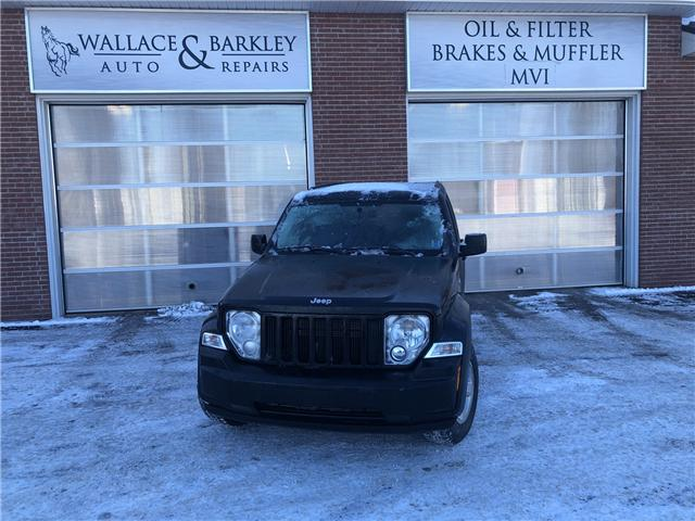 2010 Jeep Liberty Sport (Stk: 158339) in Truro - Image 2 of 9