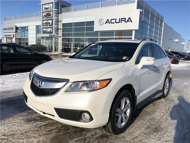 2014 Acura RDX Base (Stk: 49124A) in Saskatoon - Image 1 of 24