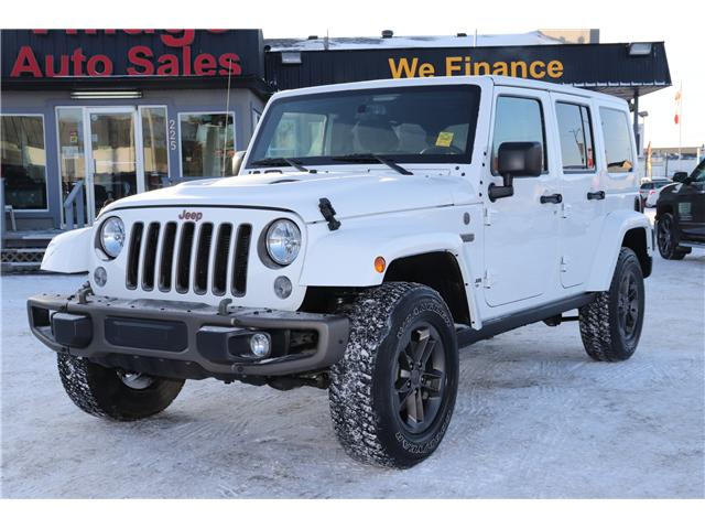 2017 Jeep Wrangler Unlimited Sahara (Stk: P35967) in Saskatoon - Image 2 of 23