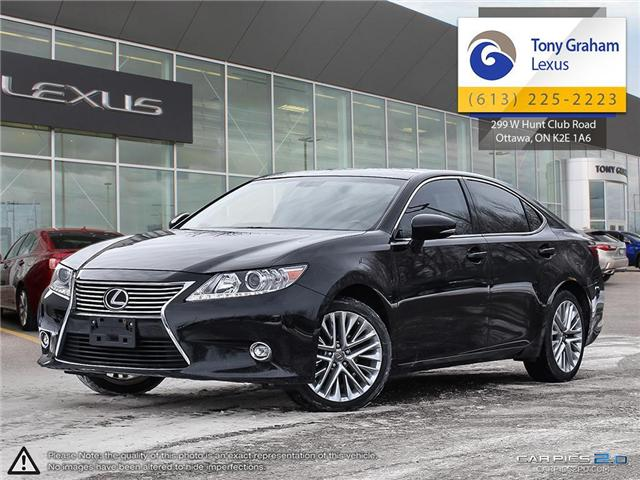 2015 Lexus ES 350 Base (Stk: Y2932) in Ottawa - Image 1 of 28
