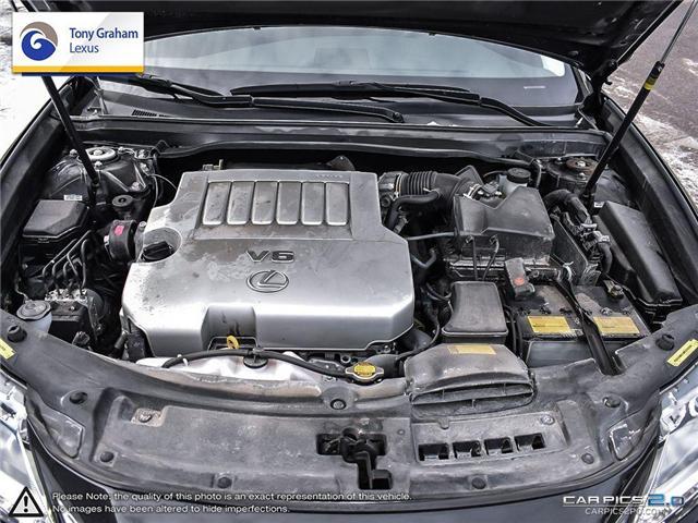 2015 Lexus ES 350 Base (Stk: Y2932) in Ottawa - Image 8 of 28