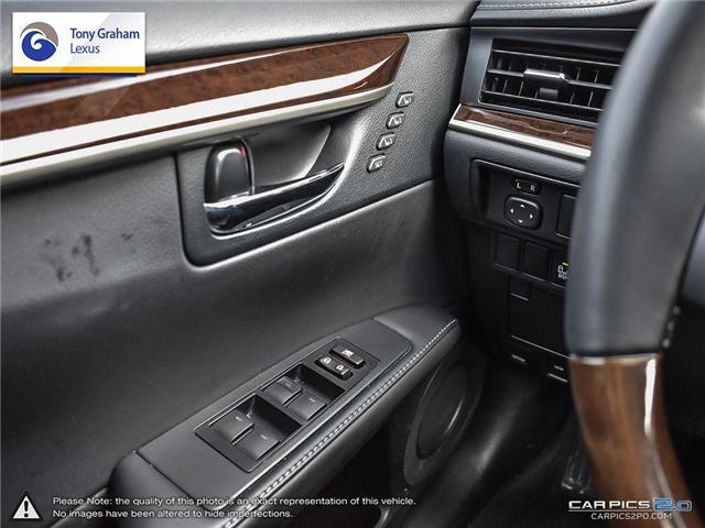 2015 Lexus ES 350 Base (Stk: Y2932) in Ottawa - Image 15 of 28