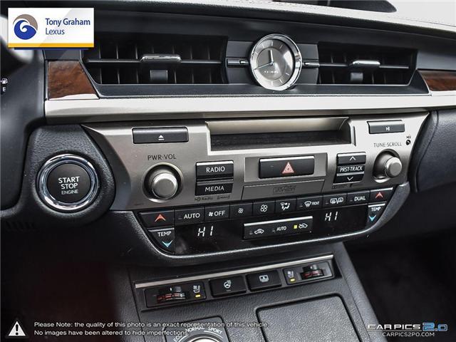 2015 Lexus ES 350 Base (Stk: Y2932) in Ottawa - Image 19 of 28