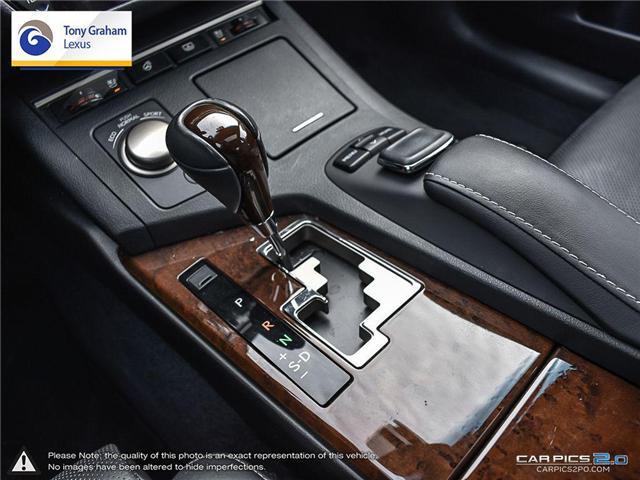 2015 Lexus ES 350 Base (Stk: Y2932) in Ottawa - Image 20 of 28