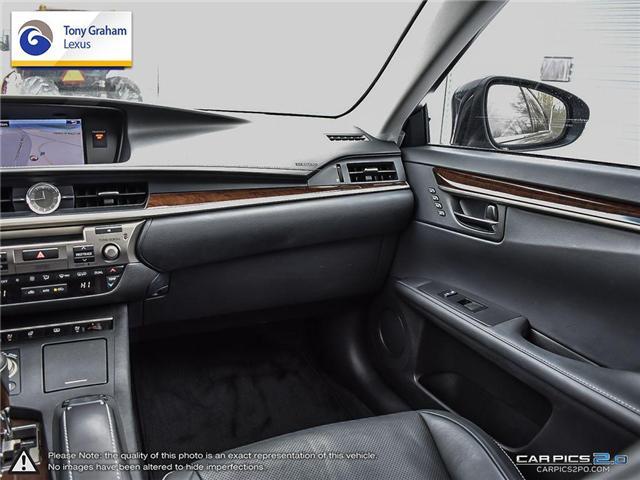2015 Lexus ES 350 Base (Stk: Y2932) in Ottawa - Image 26 of 28