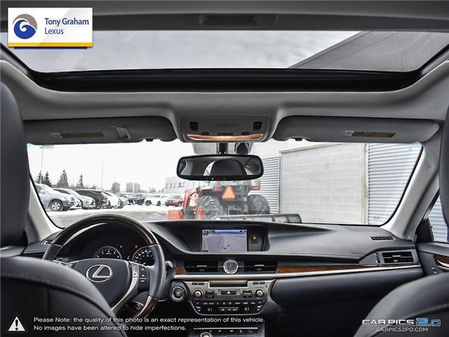 2015 Lexus ES 350 Base (Stk: Y2932) in Ottawa - Image 27 of 28