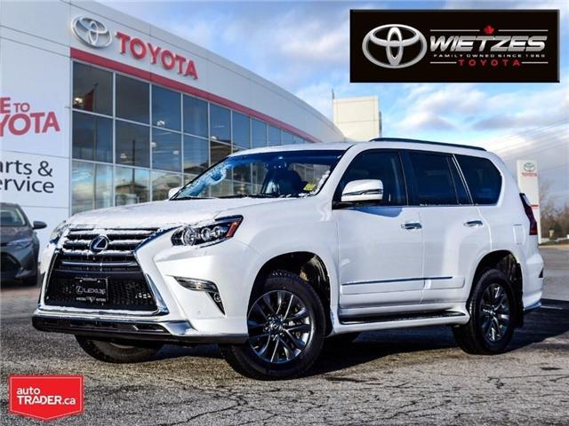 2018 Lexus GX 460 Base (Stk: U2208) in Vaughan - Image 1 of 29