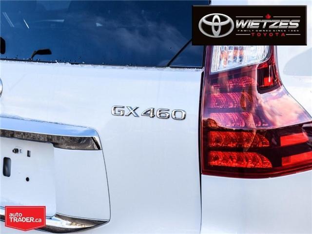 2018 Lexus GX 460 Base (Stk: U2208) in Vaughan - Image 7 of 29